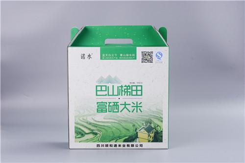 四川瓦楞彩盒廠家