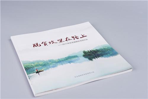 四川胶装画册-2