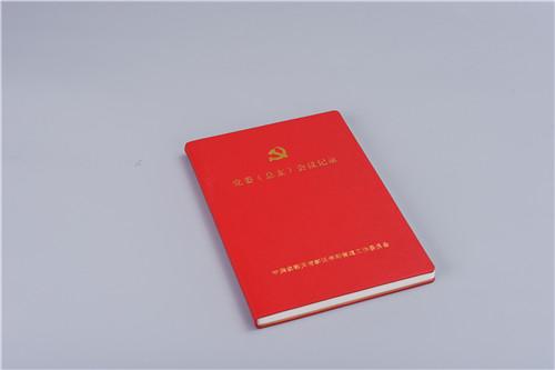 四川精装笔记本-3