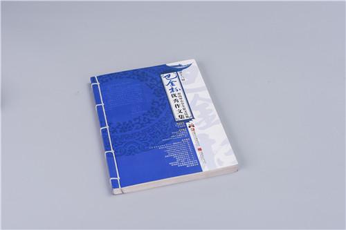 下载雷火电竞古线装画册