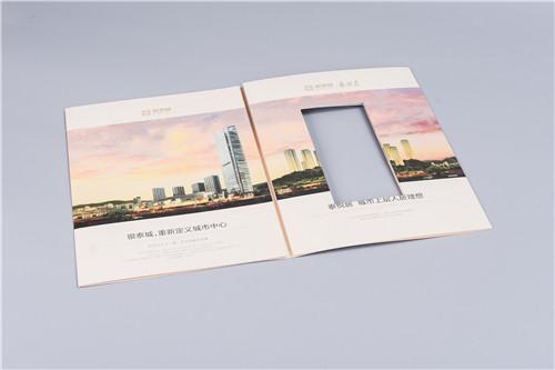 四川折頁-1