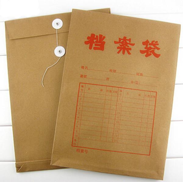 四川檔案袋厂家