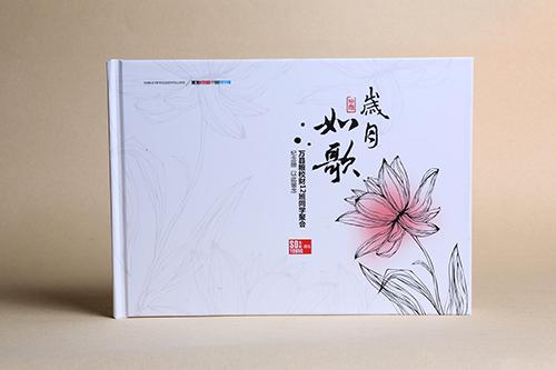 四川纪念册
