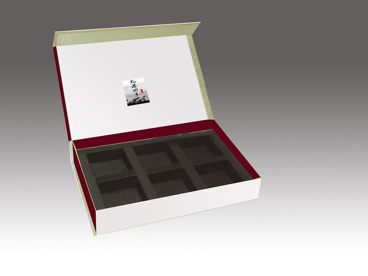 四川精品包装盒制作