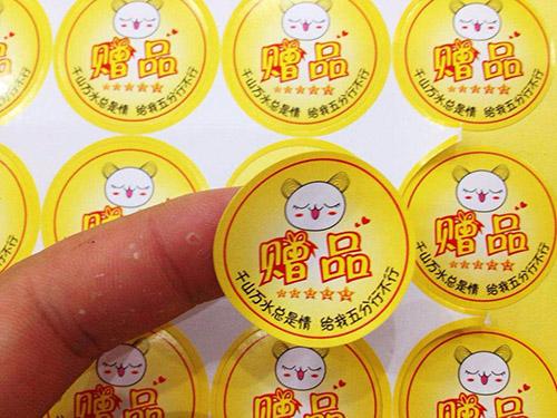 四川不干膠商標生產
