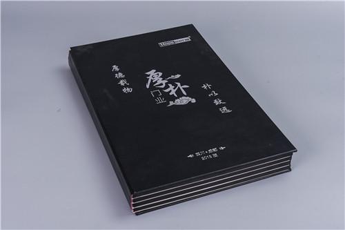 四川画册印务包装