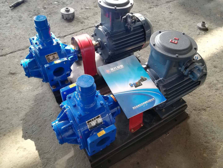 立式滑片泵