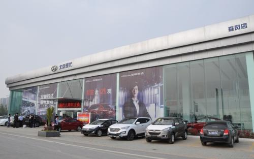 金广源不锈钢与现代汽车4s店合作不锈钢板材