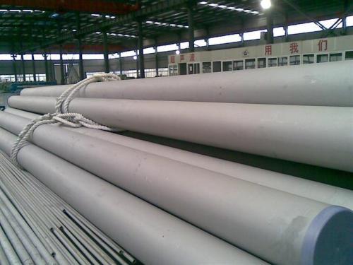不锈钢钢管厂家