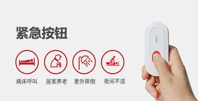 宜昌紧急按钮销售厂家