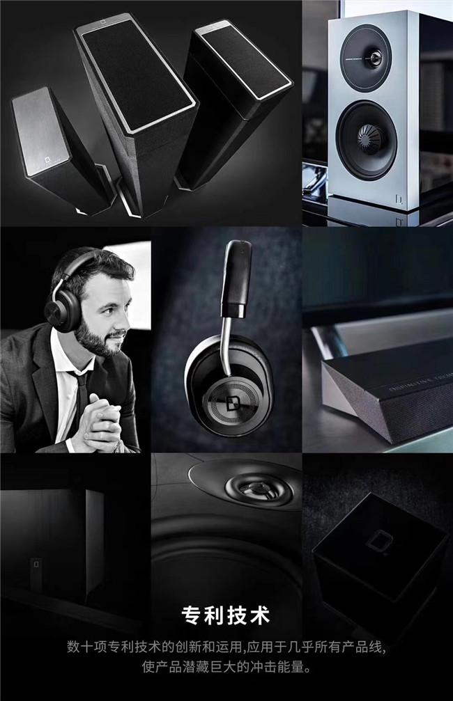 高端定制音箱,只为提供优质的体验效果