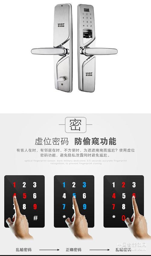 宜昌指纹锁