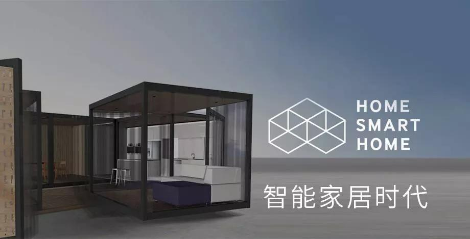 选购宜昌智能家居包含多个系统,不同的系统对应的功能不同