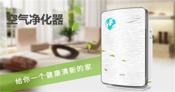 荆州空气净化器