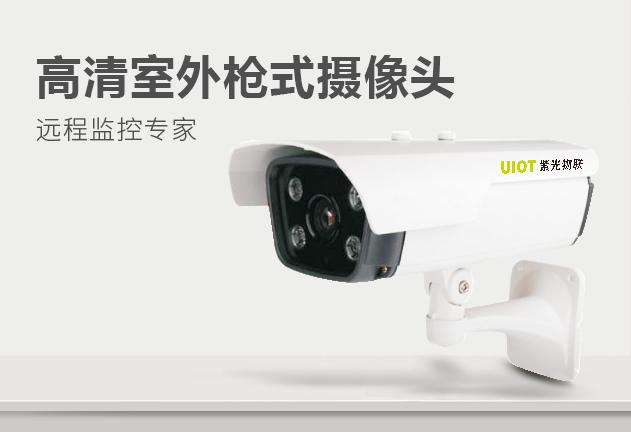 宜昌安防监控摄像头