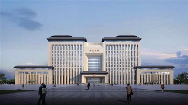秦漢醫院項目鋼結構設計