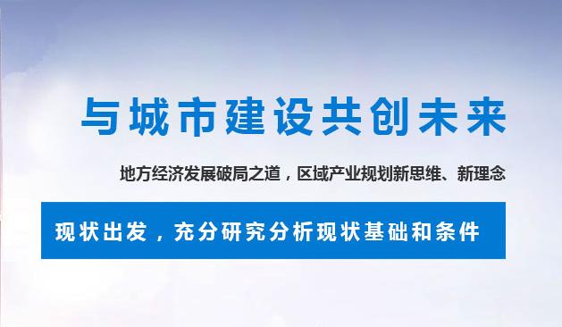 陝西建築部落先鋒公司
