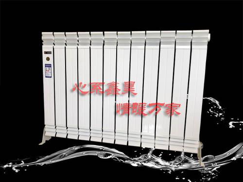 铜铝复合散热器(75*75)φ600