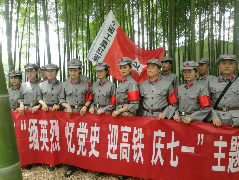 陕西少儿夏令营红色革命拓展