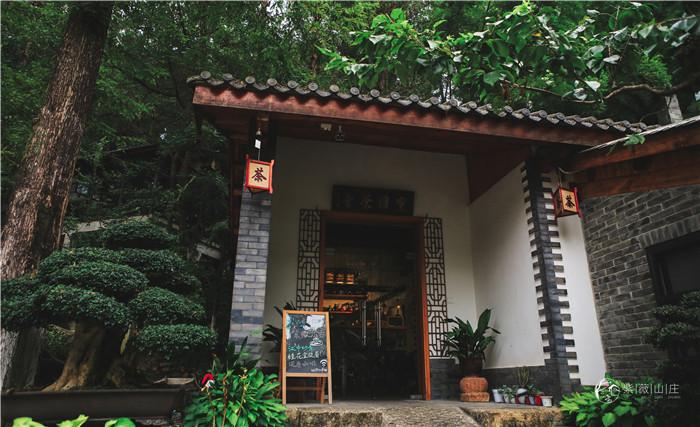 紫薇山庄特色美景