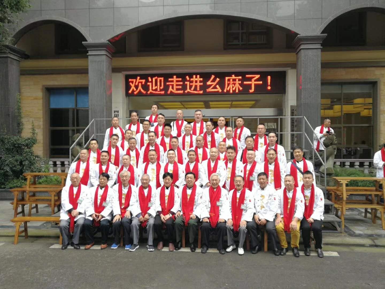 郑州石锅鱼加盟多少钱