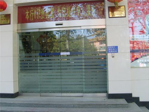 陕西玻璃自动门案例-浦东银行