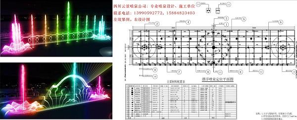 四川漂浮式喷泉设计