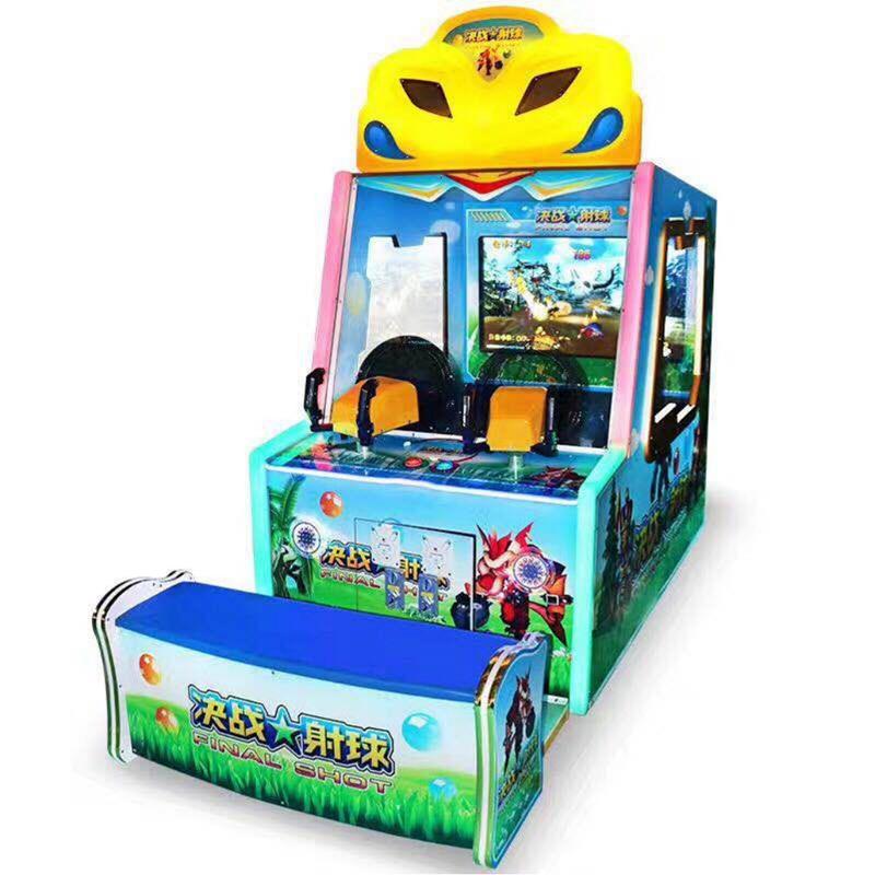 南充儿童游戏机