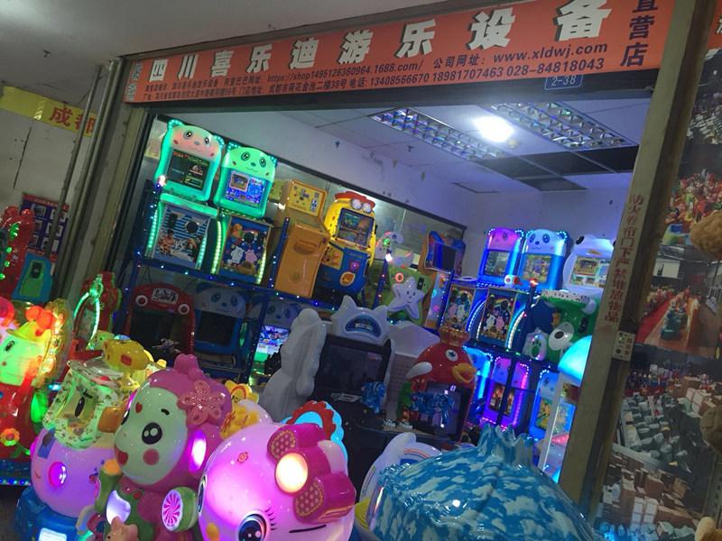 四川娃娃机厂家门店展示