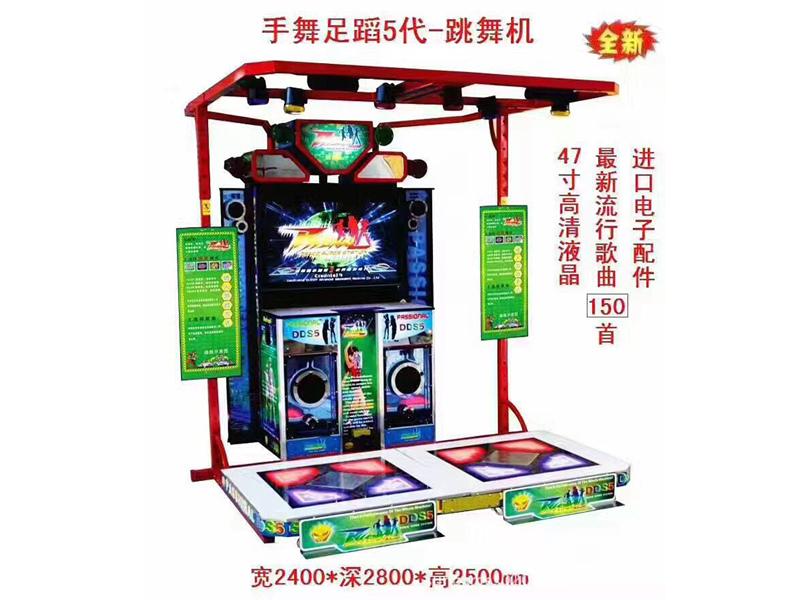 內江大型游藝機