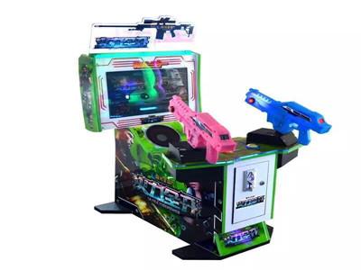 乐山儿童游戏机