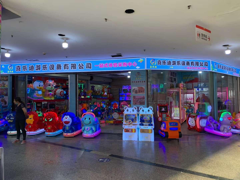 四川儿童游戏机企业相册