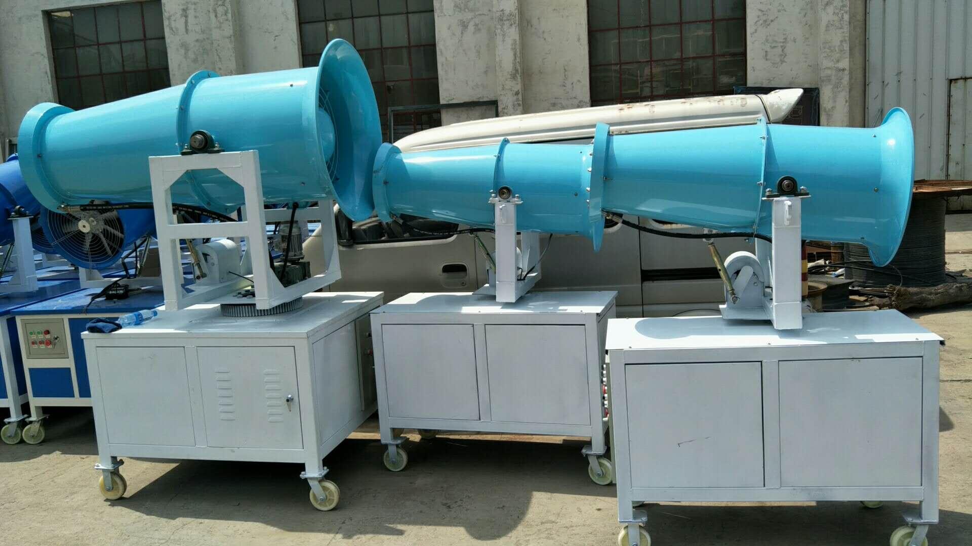 射流SY-40噴霧風機