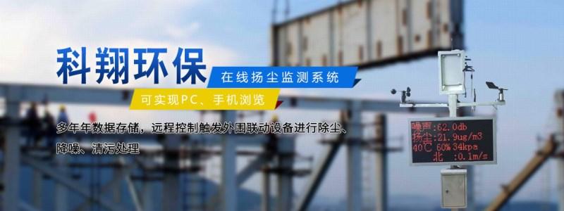 华阴市科翔环保科技有限公司
