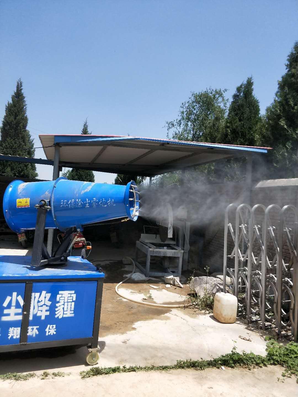 陕西雾炮机对粉尘特性的分析