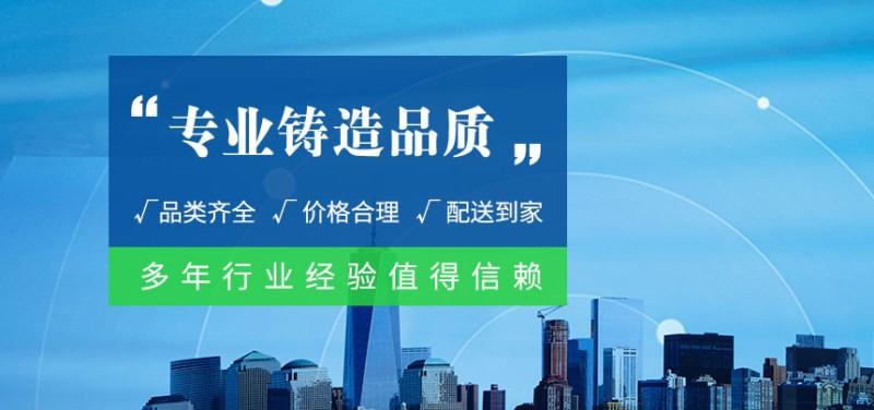 华阴市科翔环保科技有限公司荣获陕西省专业服务性企业称号