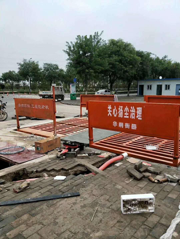我公司为济宁兴鑫能源有限责任公司安装陕西除尘雾炮机