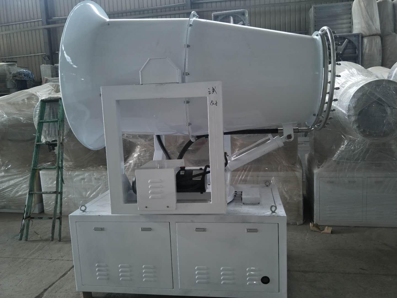 射流SG-50喷雾风机