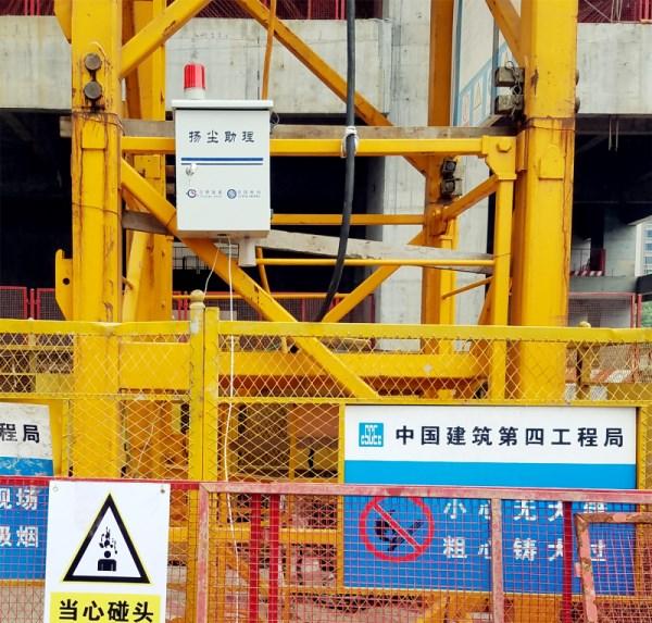 我公司和中国建筑第四工程局合作案例