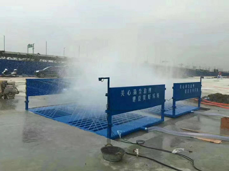 陝西工程自動洗車台