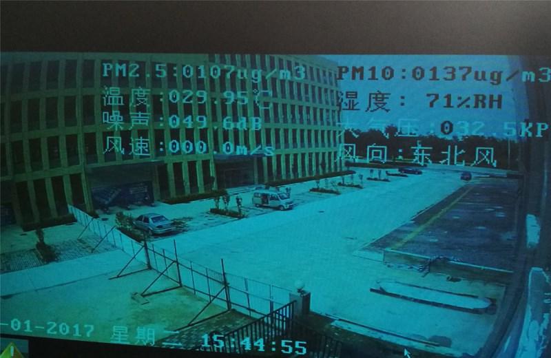 陝西揚塵監測儀