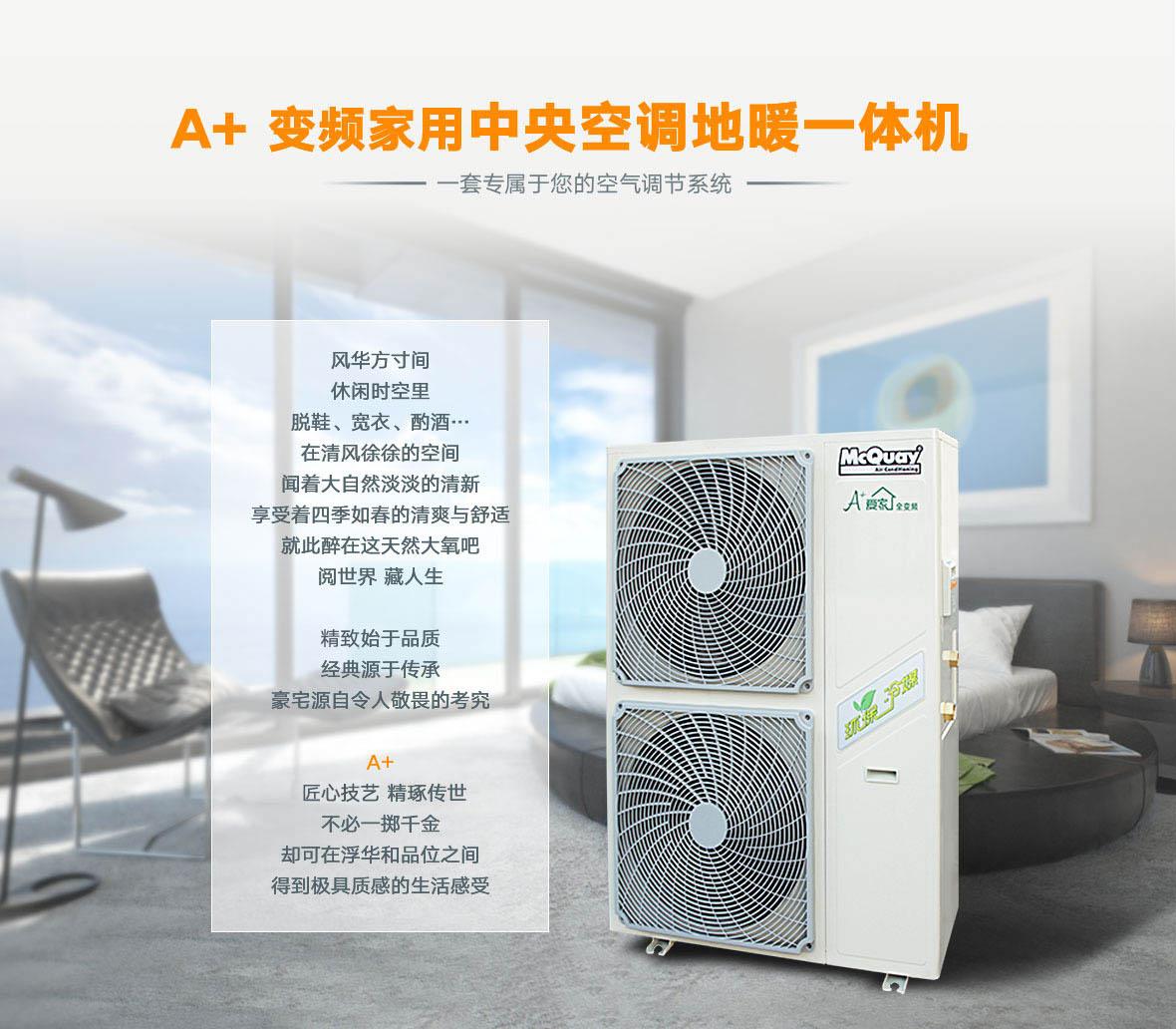 西安商用..空调厂家