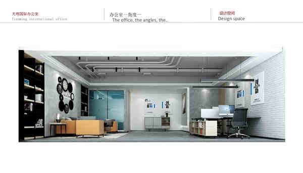 河南办公室装修