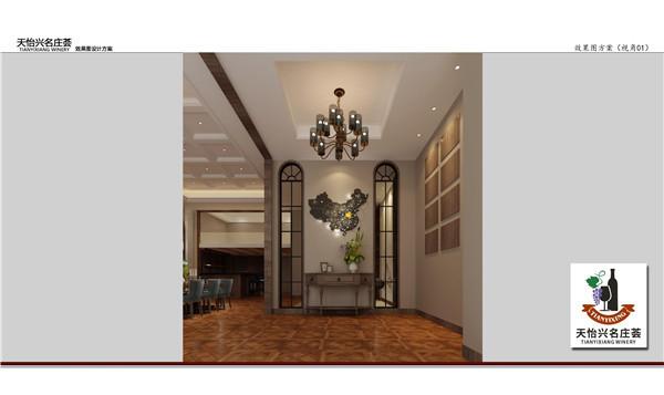 如何做好整个酒店的设计和装修