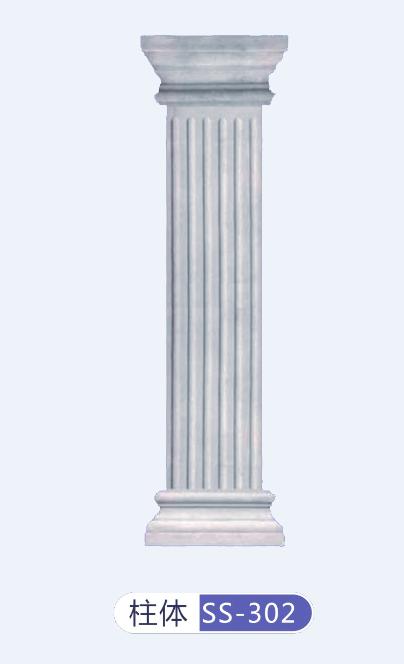 陕西ERC装饰线条