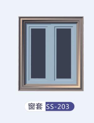 陕西EPS线条