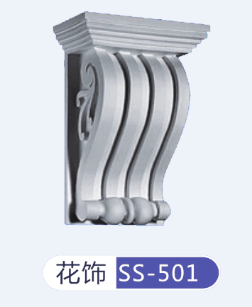 西安EPS装饰ss501