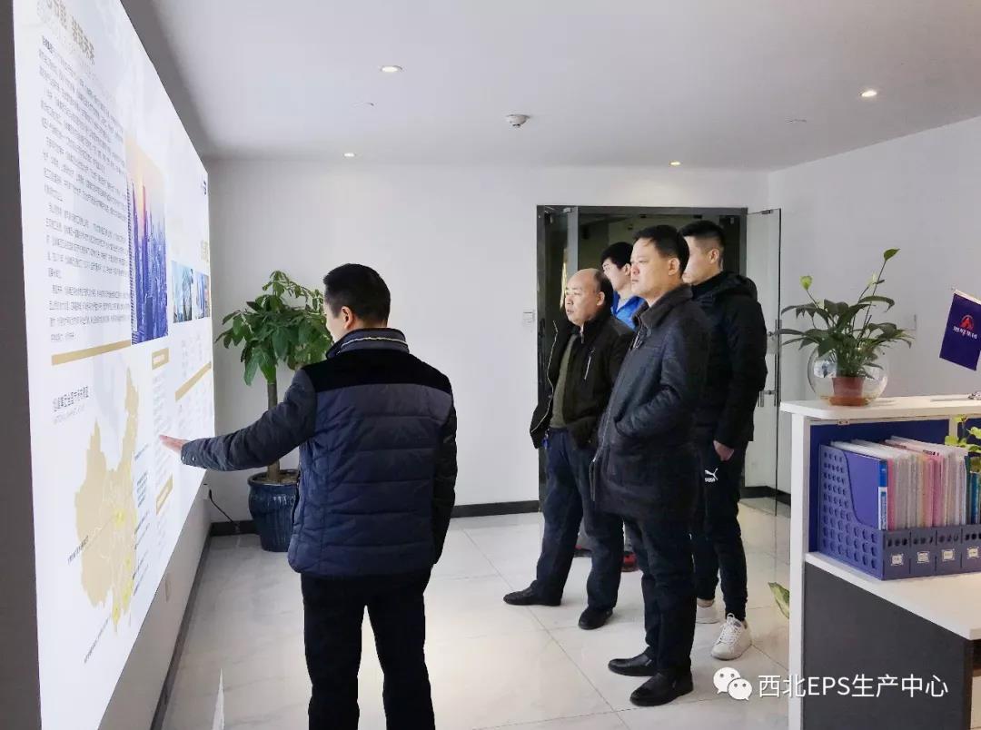陕西百达房地产开发有限公司领导一行莅临杏彩彩票手机app下载集团指导工作