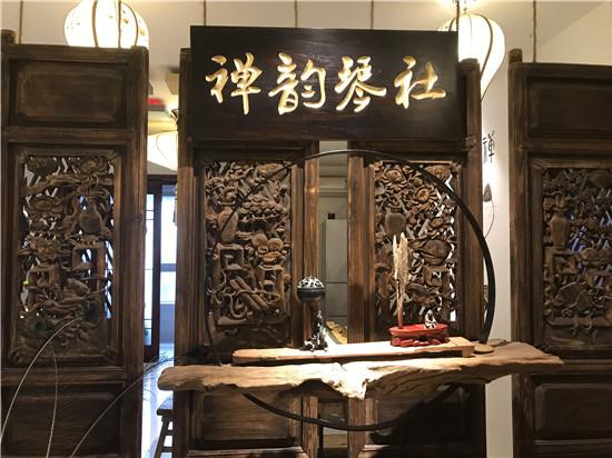 禅韵琴社 | 古琴培训