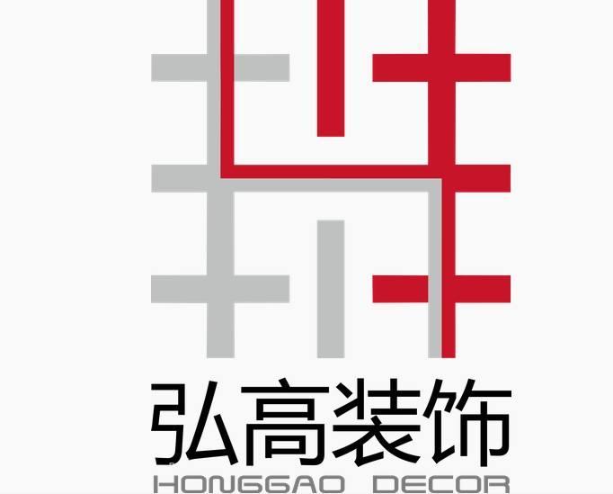 成都粘结砂浆产品与北京弘高建筑装饰设计工程有限公司